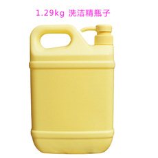 1.29kg瓶 本厂有洗洁精空瓶和标签出售