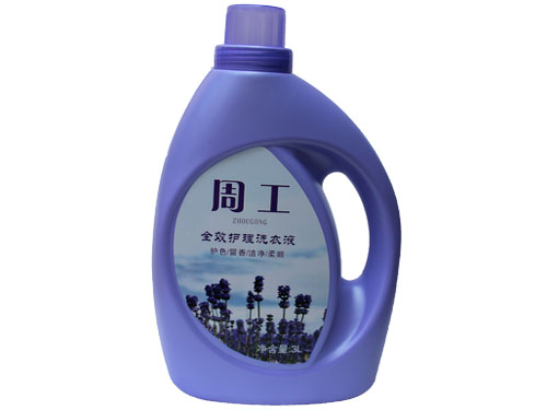 周工全效洗衣液3公斤(紫瓶)
