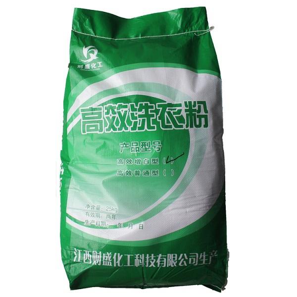 洗衣房专用机用工业高效去污增白洗衣粉批发25公斤包财盛厂家直销