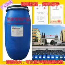 高浓缩膏状洗洁精原料线料150kg加增稠粉可调制散装洗洁精3吨周工